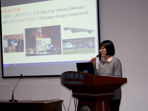 Betty Chen, AHS International Deputy Membership Director, spoke about AHS International with faculty and students at Nanjing University of Aeronautics and  Astronautics, one of the top engineering universities in China, on Dec. 9 2015. Chen's presentation was the latest in a series of talks by AHS members and leaders to NUAA faculty and students. From Vertiflite, January/February 2016 (page 60).