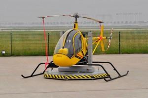CicareSVH-4helicoptertrainer-simulator1