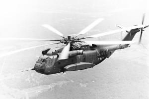 Navy0c788