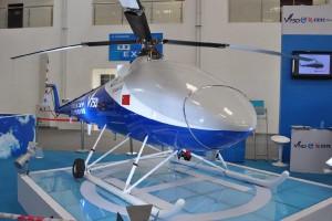 CETC_V750_UAV