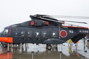 JMSDF_CH-1018192_at_Iwakuni_Air_Base_20150503-01