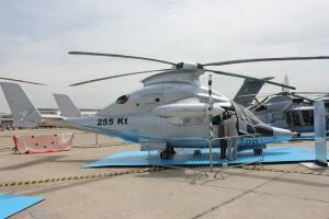 15.-Eurocopter-X