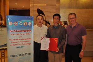 ARF-Winner-of-Best-Paper-Zhang-center1