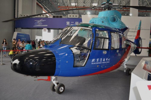 Avicopter AC312. VFS Photo.