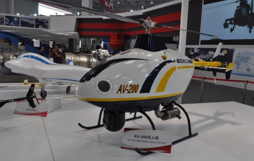 Avicopter AV-200 UAV. VFS Photo.