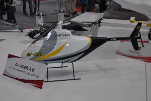 Avicopter-AV-500-UAV-model-up