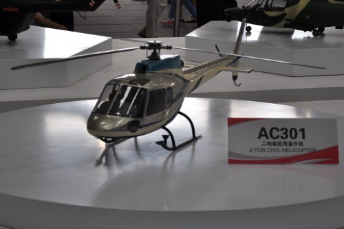 Avicopter model of AC301. VFS Photo.