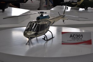 Avicopter-model-of-AC301