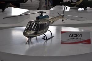 Avicopter-model-of-AC301