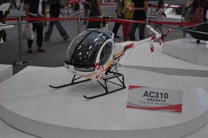 Avicopter-model-of-AC310