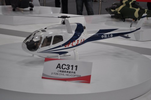 Avicopter-model-of-AC311.jpg