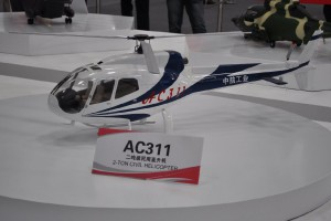Avicopter-model-of-AC311