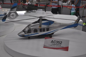 Avicopter-model-of-AC352.th.jpg