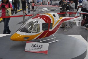 Avicopter-model-of-AC3X2