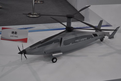 Avicopter-model-of-Jueying.jpg