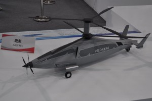 Avicopter-model-of-Jueying