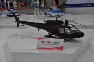 Avicopter-model-of-Z-11