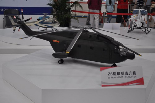 Avicopter-model-of-Z-8.jpg