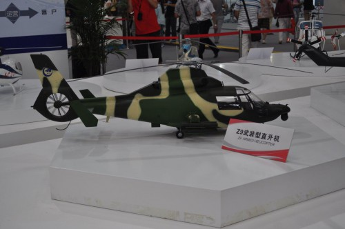 Avicopter model of Z-9. VFS Photo.