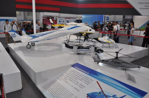 Avicopter-models-of-advanced-concepts.jpg