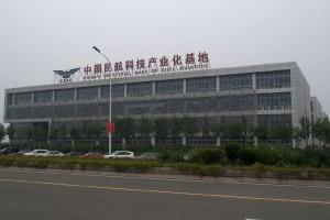 CAAC-headquarters