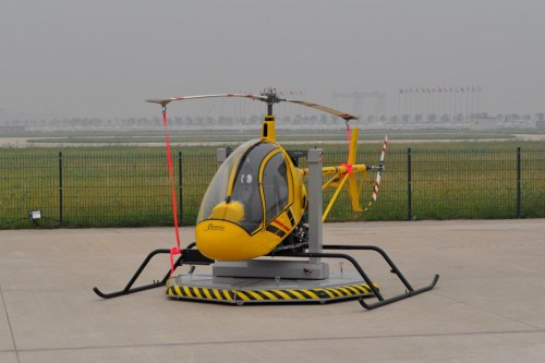Cicare SVH-4 helicopter trainer-simulator. VFS Photo.