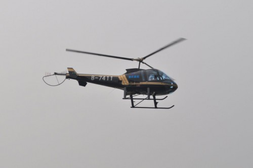 Enstrom 480B demo (US). VFS Photo.