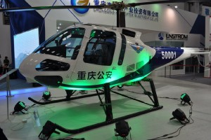 Enstrom-480B-exhibit