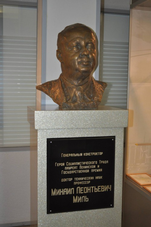 Mikhail Mil bust in the original Mil building. — in Moscow, Moscow City, Russia. VFS Photo.