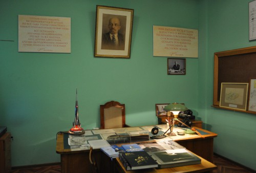 Mikhail Mil's office. — in Moscow, Moscow City, Russia. VFS Photo.