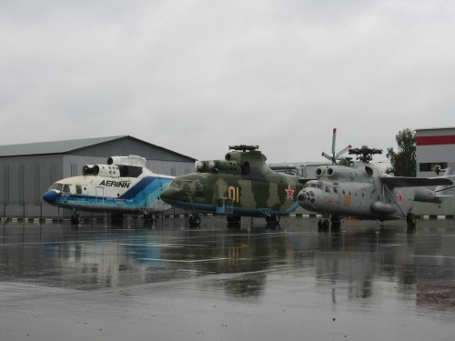 Mil static displays (3), Mil plant, Moscow. — in Moscow, Moscow City, Russia. VFS Photo.