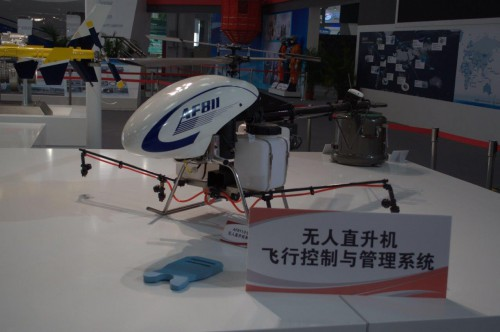 Radio-controlled AVIC AF811 for agriculture. VFS Photo.