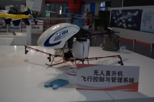 Radio-controlled-AVIC-AF811-for-agriculture