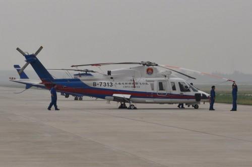 Sikorsky S-76D (US). VFS Photo.