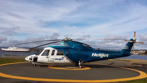Victoria-heliport-with-ferry.jpg