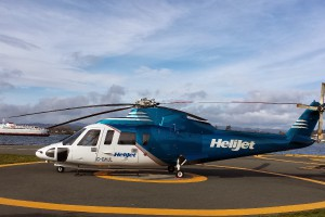 Victoria-heliport-with-ferry