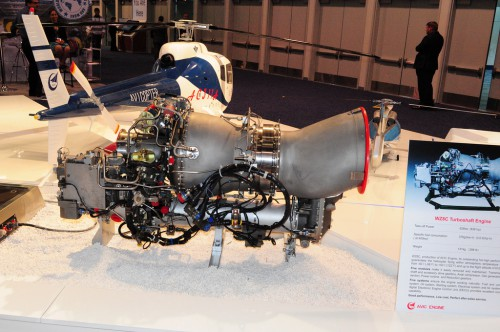 AVIC WZ8C engine mock-up. VFS Photo.