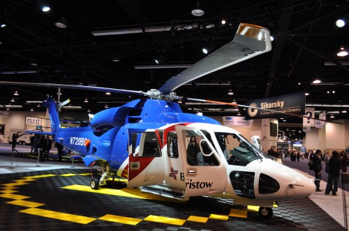 Sikorsky-S-76D-for-Bristow.jpg