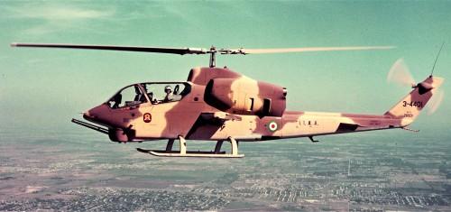 Iranian-AH-1J-edited062511-2.jpg