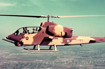 Iranian-AH-1J-edited062511-2
